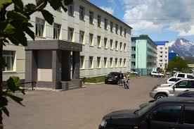 Камчатский колледж искусств