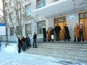 Техникум экономики и права Иркутского облпотребсоюза