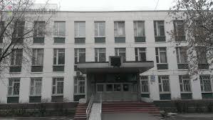 Московское государственное Академическое Художественное Училище Памяти 1905 Года