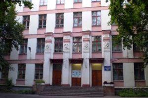 Педагогический колледж «Черемушки» (подразделение МГПУ)