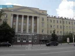 Ростовское областное училище олимпийского резерва