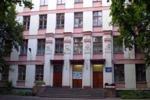 Педагогический колледж «Измайлово» (подразделение МГПУ)