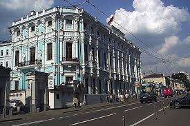 Педагогический колледж «Маросейка» (подразделение МГПУ)