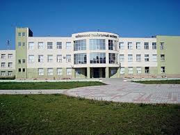 Русско-Британский Институт Управления