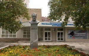 Факультет СПО Южно-Уральского государственного института искусств имени П.И. Чайковского`
