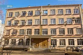 Краснодарский Педагогический Колледж
