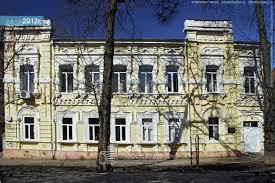 Ростовский базовый медицинский колледж