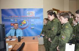 Профессиональное училище № 196 ФСИН