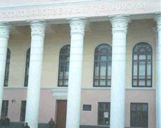 Пашковский сельскохозяйственный колледж