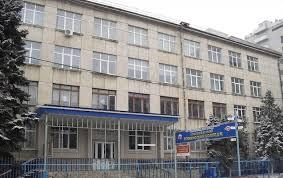 Краснодарский технический колледж Краснодарского края