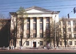 Нижегородский строительный техникум