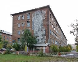 Красноярский политехнический техникум