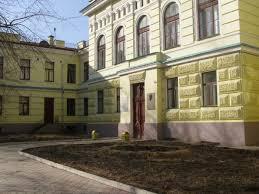 Красноярский педагогический колледж №1 им. М. Горького