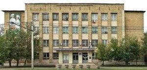 Красноярский технологический техникум пищевой промышленности