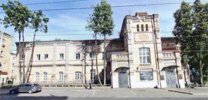 Художественное училище (техникум) г. Перми