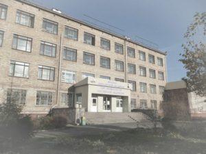 Красноярский финансово-экономический колледж (филиал Финуниверситета)