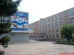 Алтайский политехнический техникум (Бывшее Профессиональное училище № 42)