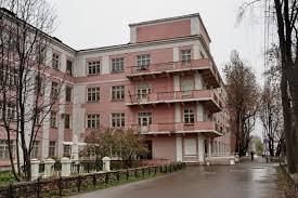 Пермский политехнический колледж им. Н.Г. Славянова