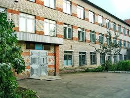 Барнаульский лицей железнодорожного транспорта (Бывшее Профессиональное училище № 2)