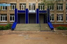 Ульяновский педагогический колледж №4