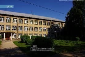 Ульяновский социально-педагогический колледж № 1