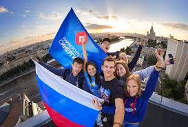 Колледж Университета МФПУ `Синергия` Ульяновское представительство