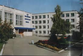 Ульяновский профессионально-педагогический колледж