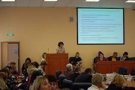 Ульяновский многопрофильный техникум (Бывшее Профессиональное училище №2)
