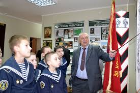Профессиональное училище № 123 ФСИН