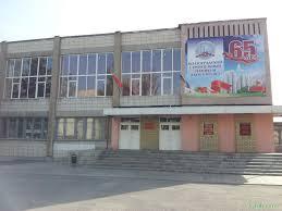 Волгоградский строительный техникум