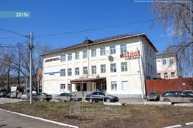 Пермский финансово-экономический колледж