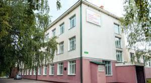Казанский нефтехимический колледж имени В.П. Лушникова