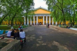 Колледж профессионального образования ПГНИУ