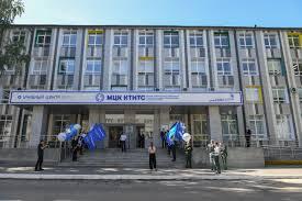 Казанский техникум информационных технологий и связи