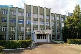 Казанский автотранспортный техникум им. А.П. Обыденнова