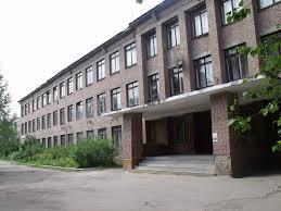 Ярославский педагогический колледж