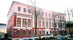 Ярославское музыкальное училище (колледж) имени Л.В. Собинова