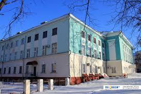 Ярославский профессиональный колледж № 30 (Профессиональный лицей № 30)