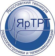 Ярославский техникум радиоэлектроники и телекоммуникаций
