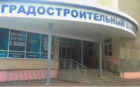 Ярославский градостроительный колледж