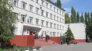 Саратовский колледж машиностроения и экономики