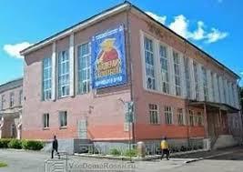 Колледж олимпийского резерва Пермского края