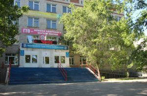 Саратовское областное училище (техникум) олимпийского резерва