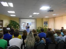 Саратовский комплекс — интернат профессионального обучения для инвал