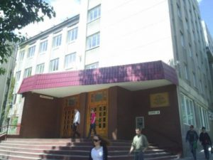 Саратовский колледж строительства мостов и гидротехнических сооружений