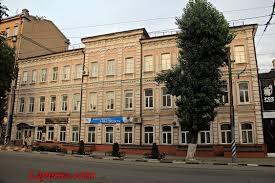 Саратовский областной педагогический колледж