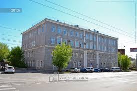 Пермский педагогический колледж № 1
