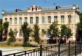 Астраханский губернский техникум
