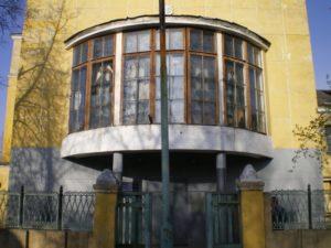 Тверской полиграфический колледж