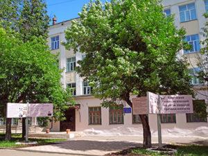 Кировский технологический колледж пищевой промышленности